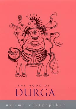 Image for The Book of Durga