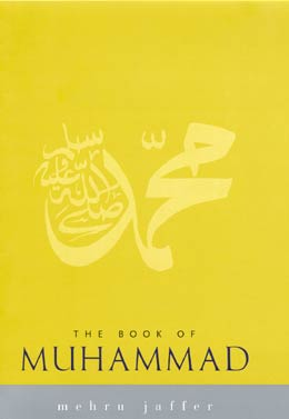 Image for The Book of Muhammad