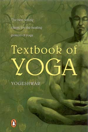 Image for Textbook of Yoga