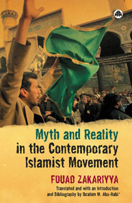 Image for Myth and Reality in the Contemporary Islamic Movement