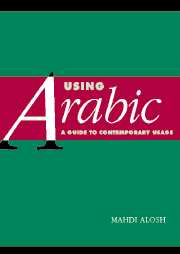 Image for Using Arabic: A Guide to Contemporary Usage