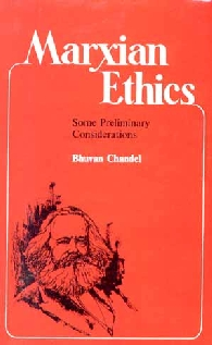 Image for Marxian Ethics: Some Preliminary Considerations