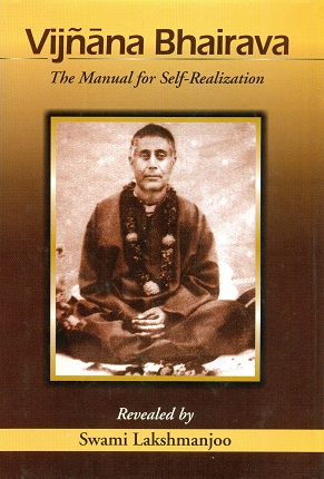 Image for Vijnana Bhairava: The Manual for Self-Realization
